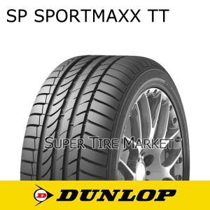 ダンロップ SP スポーツ マックス TT 195/55R16 87V ★ (BMW承認タイヤ) (MINI 承認タイヤ) ランフラットタイヤ stm