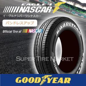 (只今ポイント5倍)  グッドイヤー ナスカー / NASCAR 215/60R17C 109/107R ホワイトレター stm