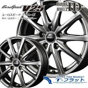 トーヨータイヤ ガリット G5 165/65R14 & (マナレイ) ユーロスピード V25 (メタリックグレー) stm