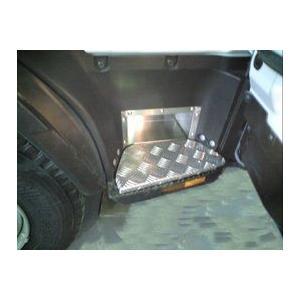 いすゞ 07フォワード ステップボックス (運転席側)|stn-art-g-1