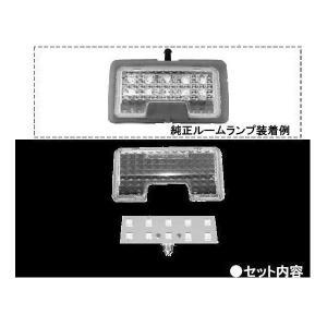 いすゞ2t LEDルームランプユニット(528442 IS-02)|stn-art-g-1