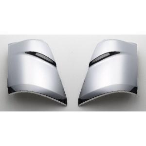 ふそう2t ブルーテックキャンター メッキコーナーパネル(R/L)|stn-art-g-1
