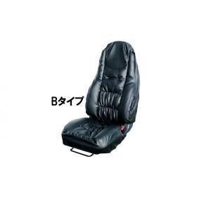 JET モコモコレザーシートカバー「運転席用」Bタイプ|stn-art-g-1
