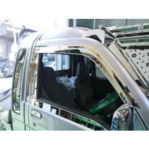 ハイゼット200系 ドアバイザー stn-art-g-1