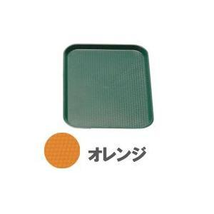 キャンブロ ファーストフードトレー 1014FF オレンジ stocksquare-plus