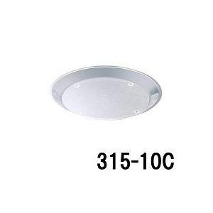 カル・ミル シャロートレー クリアー 315-10C|stocksquare-plus