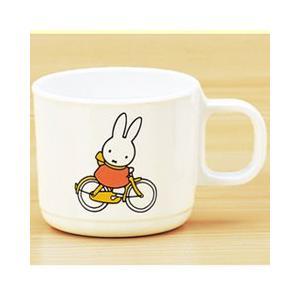 ミッフィー メラミン 子供用 食器/ベビー食器 MIFFY'S BICYCLE マグカップ M-1301C1|stocksquare-plus