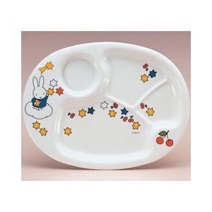 ミッフィー メラミン 子供用 食器/ベビー食器 ランチ皿 CM-69|stocksquare-plus