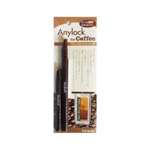 エニーロック スライド式 スティックジッパー コーヒー用 CFBR-45 袋クリップ/密閉/保存用クリップ stocksquare-plus