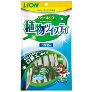 ライオン うちの子想い ペットキッス植物ツイスティ 小型犬  14本