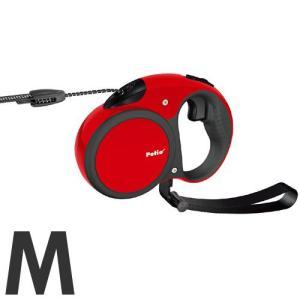 ペティオ Petio StyleTrainer リールリード(犬 伸縮リード) スマートコントロール M フェニックスレッド
