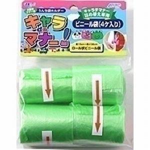 ターキー うんち袋ホルダー キャラデマナー専用ビニール袋 4個