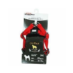 ドギーマンハヤシ 犬用ハーネス ワンタッチ胴輪 M 中型犬用 体重20kg以下 MD8132 レッド stocksquare-plus