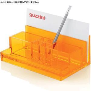 グッチーニ 卓上収納 V.I.P Office デスクオーガナイザー オレンジ 106822 45 |stocksquare-plus