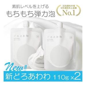 ※配送の都合上外箱なしでの配送となります。   「商品情報」「主な仕様」原産国:日本 内容量:110...