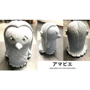 アマビエ石像|stone-fujii