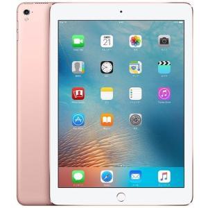Apple アップル アイパッド iPad Pro 9.7インチ Wi-Fiモデル 32GB MM172J/A ローズゴールド A1673 stone-gold