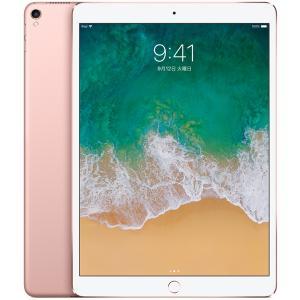 SIMロック解除済み Apple アップル docomo ドコモ アイパッド iPad Pro 10.5インチ Wi-Fi + Cellular 512GB MPMN2J/A ローズゴールド A1709 シムフリー stone-gold