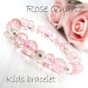 【3000円以上ご購入でネコポス送料無料キャンペーン開催中】   その美しいピンク色から、和名を『紅...