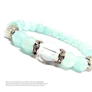 天然石 パワーストーン ブレスレット ペアアクセサリー 相思相愛 mutual love アマゾナイト|stone-kitchen