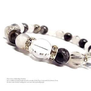 天然石 パワーストーン ブレスレット ペアアクセサリー 相思相愛 mutual love ブラックルチル|stone-kitchen