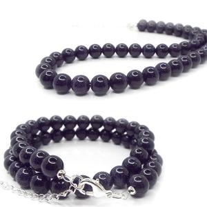 天然石 ネックレス ブルーゴールドストーン 紫金石 約8mm パワーストーン アクセサリー|stone-kitchen