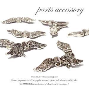 アクセサリー パーツ メタルパーツ 天使の羽 1個 パワーストーン ハンドメイド アクセサリー