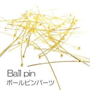 アクセサリー パーツ ボールピン ゴールド 5gセット パワーストーン ハンドメイド アクセサリー|stone-kitchen