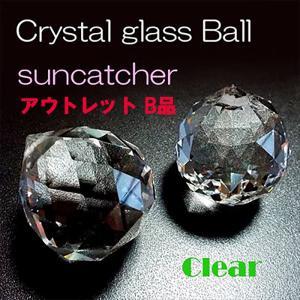 アウトレット B品 サンキャッチャー トップ用 約30mm クリスタルガラス ボール クリア 1個 ハンドメイド アクセサリー|stone-kitchen