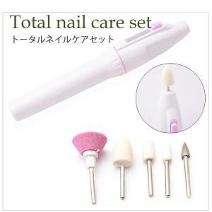 ネイルシェーバー 電動 ネイル 爪磨き 爪やすり ネイルケア 美容