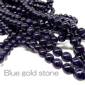 天然石 ビーズ ブルーゴールドストーン 紫金石 約6mm 連売り パワーストーン ハンドメイド アクセサリー|stone-kitchen