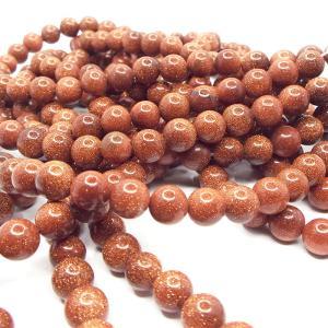 天然石 ビーズ ゴールドストーン 約10mm 金砂石 連売り パワーストーン ハンドメイド アクセサリー|stone-kitchen