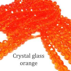 クリスタルガラス ビーズ ボタンカット オレンジ 約8×6m...
