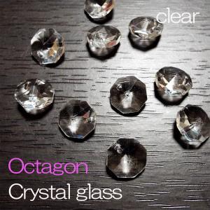 クリスタルガラス ビーズ 八角形 オクタゴン クリア 一つ穴...