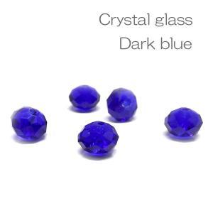 クリスタルガラス ビーズ ボタンカット ダークブルー 約6m...