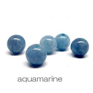 天然石 アクアマリン 藍玉 約8mm 粒売り パワーストーン ハンドメイド アクセサリー stone-kitchen