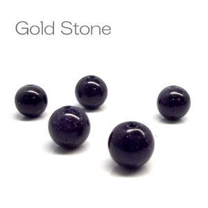 天然石 ブルーゴールドストーン 紫金石 約10mm 粒売り パワーストーン ハンドメイド アクセサリー|stone-kitchen