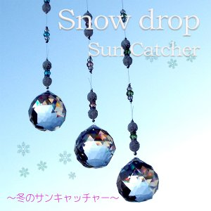 Snow Drop クラック水晶 サンキャッチャー 2nd グリーン トップ 約40mm|stone-kitchen