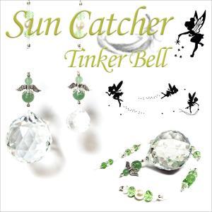 トップ 約30mm 天然石 グリーンアベンチュリン Tinker Bell 妖精のサンキャッチャー|stone-kitchen