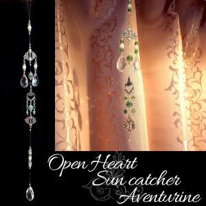 豪華 天然石 パール Open Heart ハート サンキャッチャー アベンチュリン|stone-kitchen