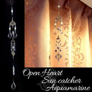 豪華 天然石 パール Open Heart ハート サンキャッチャー アクアマリン|stone-kitchen