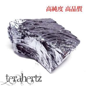 高純度 高品質 テラヘルツ鉱石 原石 置物 インテリア パワーストーン 天然石 stone-kitchen