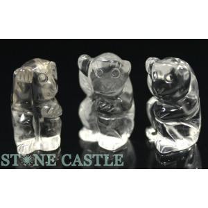 彫刻置物 サル 25mm 水晶 天然石 パワーストーン stonecenter