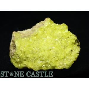 原石 サルファー(硫黄) 天然石 パワーストーン※DM便・ネコポス不可※ stonecenter