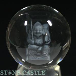 彫刻置物 丸玉 人工水晶 恵比寿 (レーザー彫刻) 約50mm 天然石 パワーストーン※DM便・ネコポス不可※|stonecenter