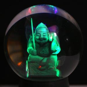 彫刻置物 丸玉 人工水晶 恵比寿 (レーザー彫刻) 約90mm (レインボー台付き) 天然石 パワーストーン※DM便・ネコポス不可※|stonecenter