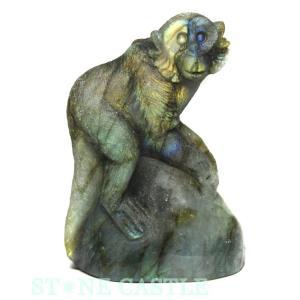 置物一点物 彫刻置物 サル ラブラドライト (小) No.05 天然石 パワーストーン※DM便・ネコポス不可※ stonecenter