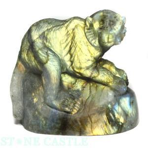 置物一点物 彫刻置物 サル ラブラドライト (小) No.07 天然石 パワーストーン※DM便・ネコポス不可※ stonecenter