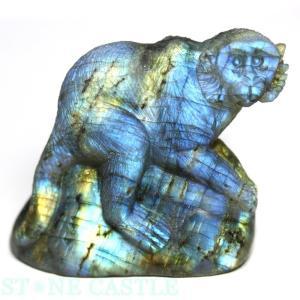 置物一点物 彫刻置物 サル ラブラドライト (小) No.13 天然石 パワーストーン※DM便・ネコポス不可※ stonecenter