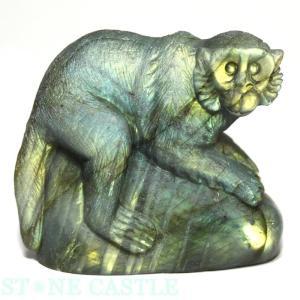 置物一点物 彫刻置物 サル ラブラドライト (小) No.15 天然石 パワーストーン※DM便・ネコポス不可※ stonecenter
